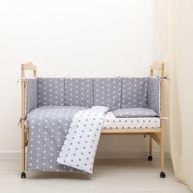 Борт в кроватку «Ноченька», чехлы съёмные, цвет серый, бязь