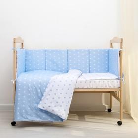Борт в кроватку «Ноченька», чехлы съёмные, цвет голубой, бязь