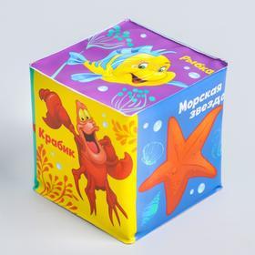 Мягкие кубики «Морские обитатели», со свистулькой, Принцессы: Ариель р-р. 7*7см, для купания