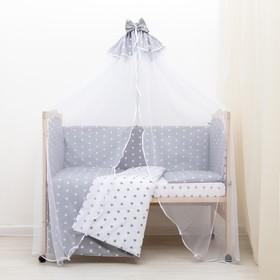 Комплект в кроватку «Мечта» (борт из 4-х частей), цвет серый