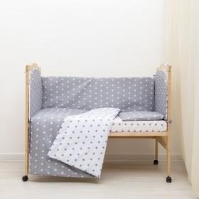 """Комплект в кроватку 6 пр. """"Мечта"""" (борт из 4-х частей), цвет серый, бязь хл100%"""