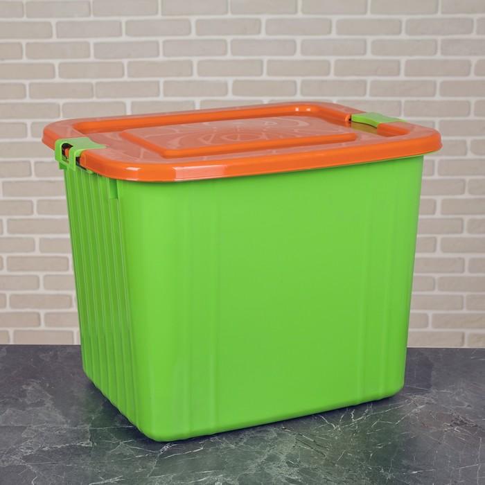 Ящик для хранения 60 л, цвет салатовый