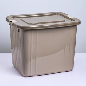 Ящик для хранения 60 л, цвет латте