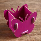 Organizer Butterfly, collapsible, 1 compartment, mix, 7.5x7.5x9.5 cm