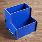 "Organizer, ""Step"", collapsible, 2 compartment mix, 9.5x9.5x11 cm"
