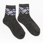 Носки женские махровые, цвет тёмно-серый, размер 23-25