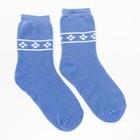 Носки женские махровые, цвет васильковый, размер 23-25