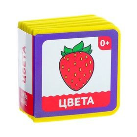 Мягкая книжка- кубик «Цвета», ЭВА (EVA), 6 х 6 см, 12 стр.