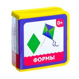 Мягкая книжка- кубик EVA «Формы», 6 х 6 см, 12 стр.