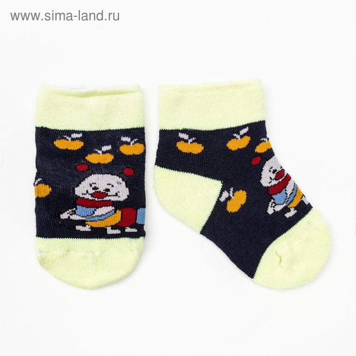 Носки детские махровые, цвет синий, размер 14-16