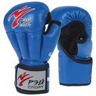 Перчатки для Рукопашного боя FIGHT-2 ОФРБ, с сеткой, 10оz, искусственная кожа, размер М, цвет синий