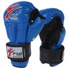 Перчатки для Рукопашного боя FIGHT-1 ОФРБ, 6oz, искусственная кожа, размер S, цвет синий