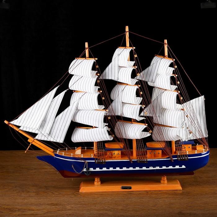 Корабль сувенирный большой «Орфей», борта синие, паруса белые, 11×80×71 см