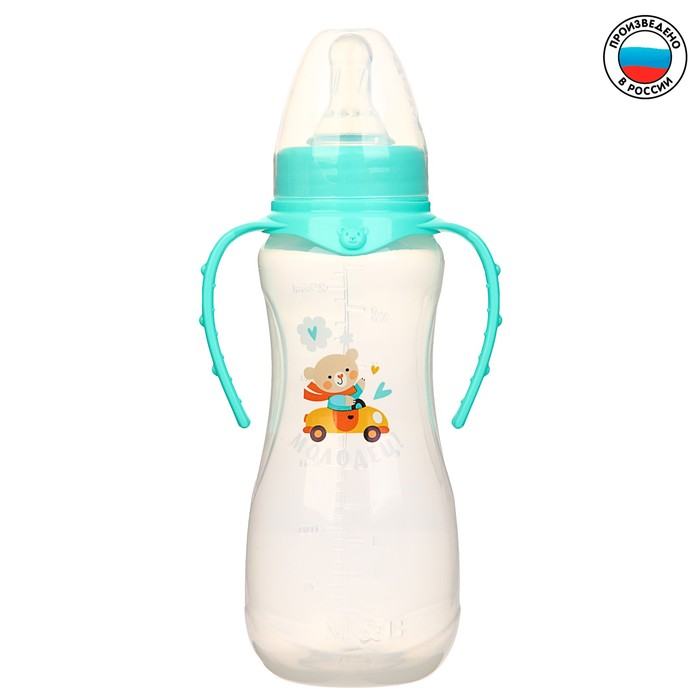 Бутылочка для кормления «Мишутка» детская приталенная, с ручками, 250 мл, от 0 мес., цвет бирюзовый