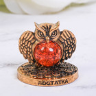 """Figurine with a stone of """"Prosperity"""", the owl"""