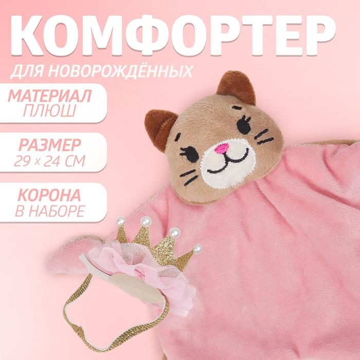 Игрушка «Кошечка», корона, для новорождённых