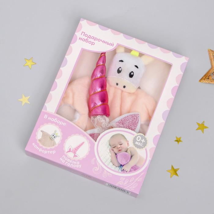 Игрушка для новорождённых «Единорог» + повязка