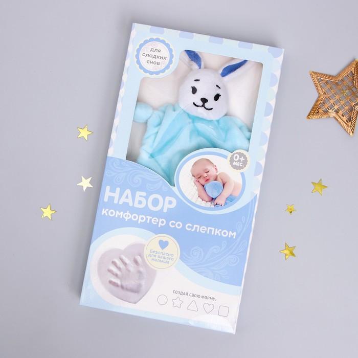 Игрушка для новорождённых «Зайчик» + слепок