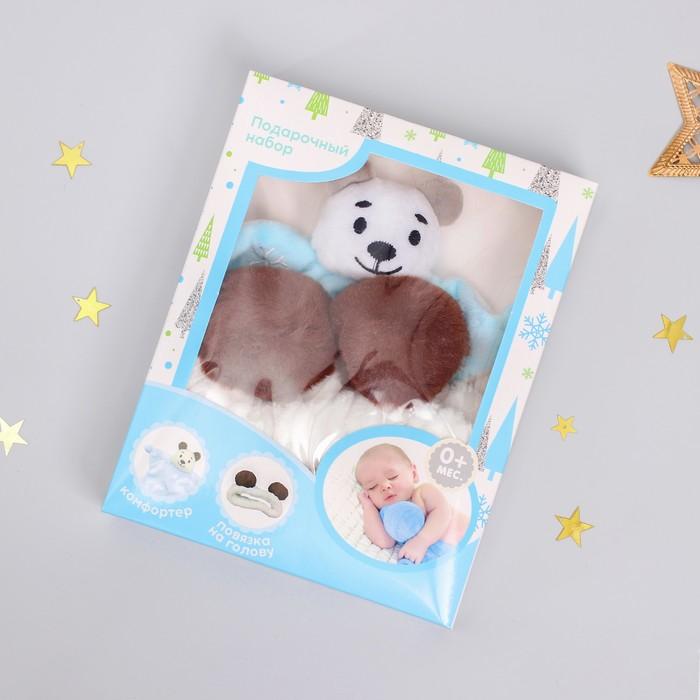 Игрушка для новорождённых «Волшебное детство» + повязка