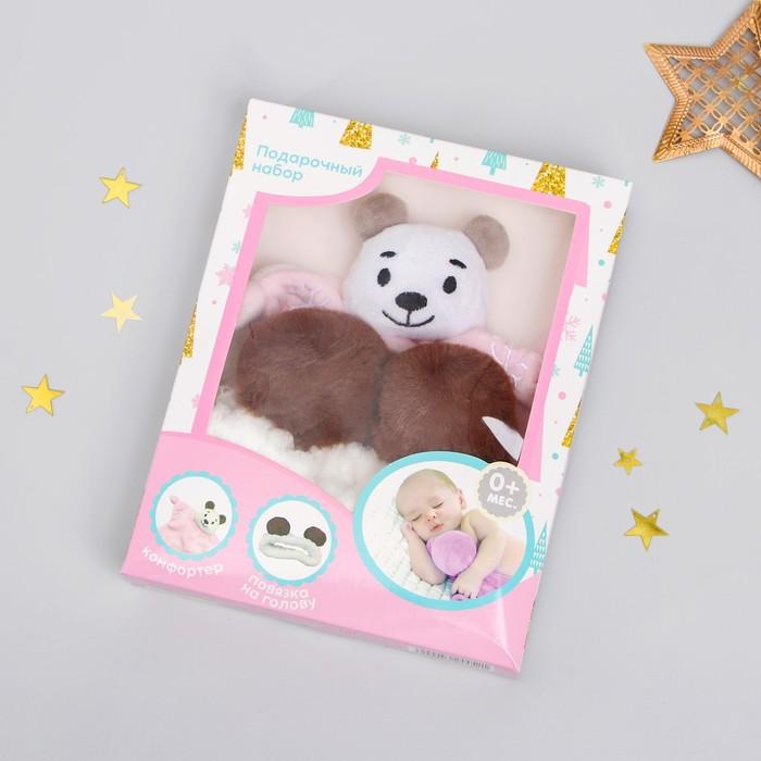 Игрушка для новорождённых «Наше чудо» + повязка - фото 105499381