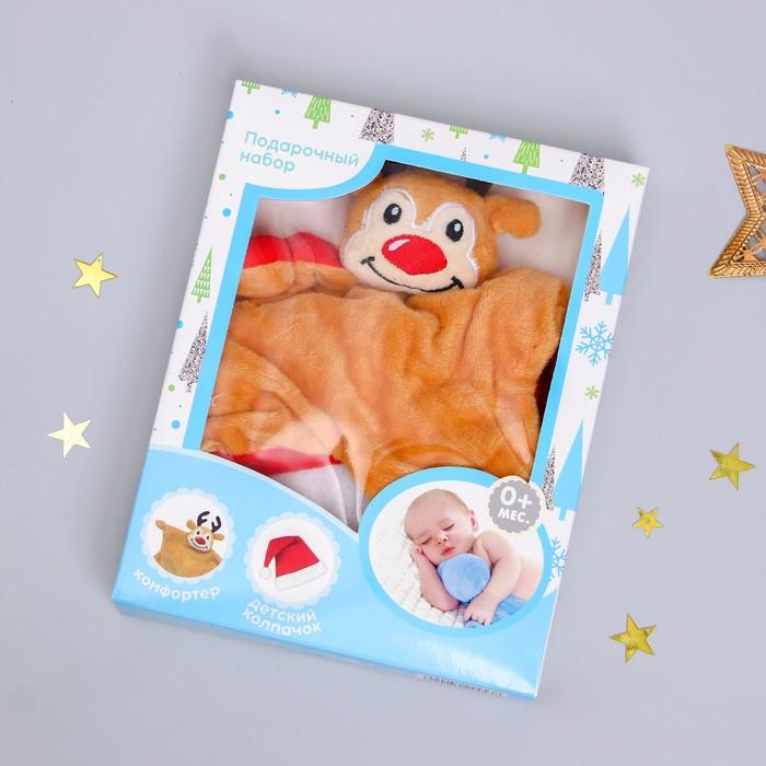 Игрушка для новорождённых «Наш малыш», колпачок