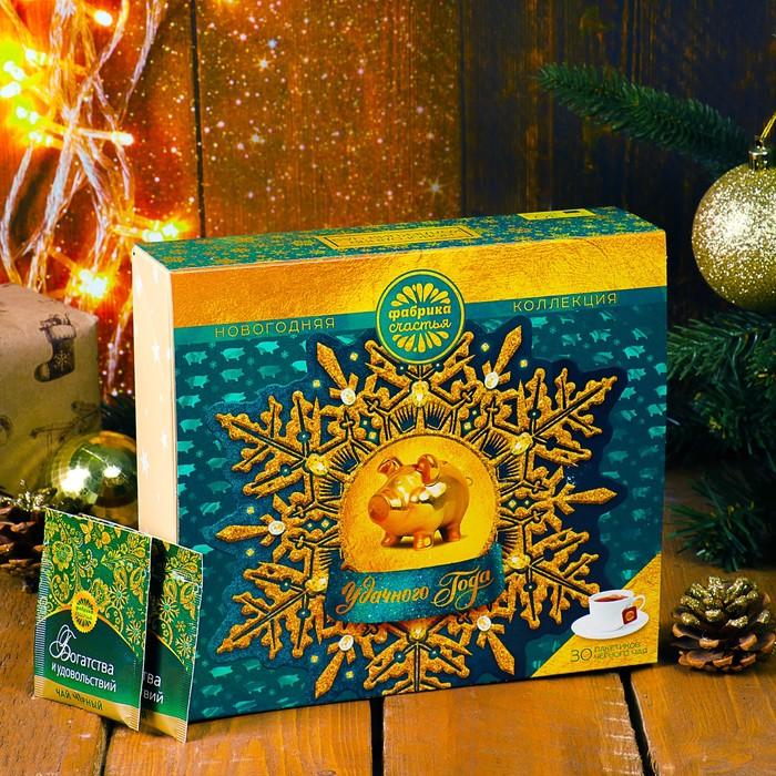 """Новогодняя коллекция чая, 30 пакетиков """"Удачного года"""""""