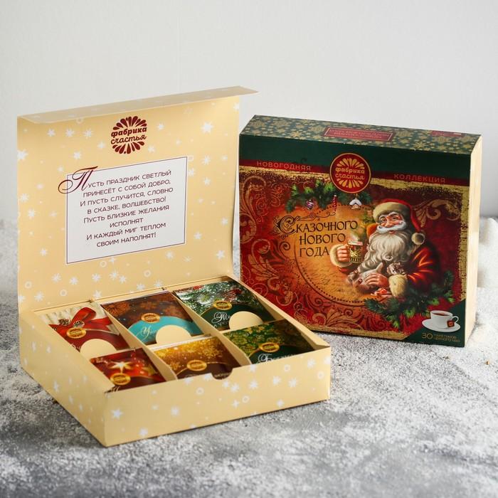 """Новогодняя коллекция чая, 30 пакетиков """"Сказочного нового года"""""""