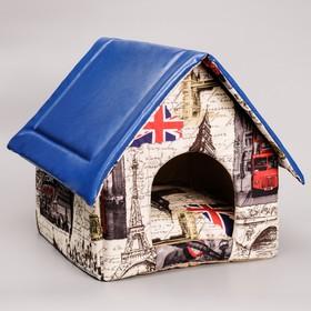 Дом с крышей из искусственной кожи, 37 х35 х 42 см, мебельная ткань, микс