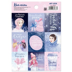 Бумажные наклейки с раскраской на обороте «Снежные истории» , 11х15,5 см