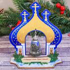 Колокольчик в деревянной рамке «Храм», 13,5 х 16,5 х 7 см