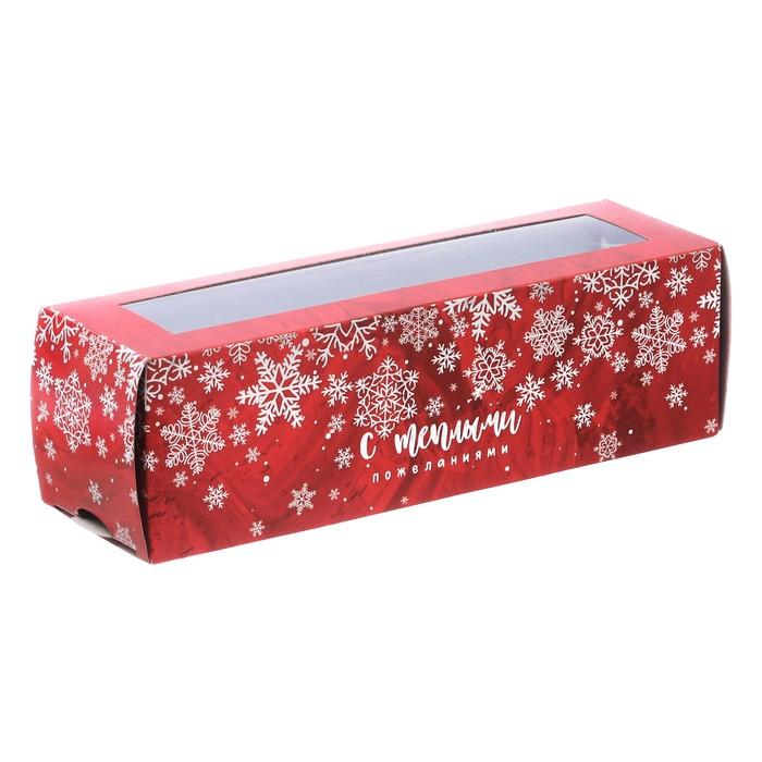 Коробочка для макарун «Тебе», 18 х 5,5 х 5,5 см - фото 699880660
