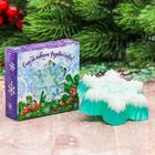 Мыло в форме снежинки «Счастливого Рождества!», 8 х 7,5 х 2 см