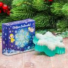 Мыло в форме снежинки «Светлого Рождества!», 8 х 7,5 х 2 см