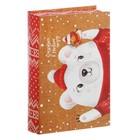 Коробка‒книга подарочная «Счастья в Новом Году», 11 × 18 × 4.5 см