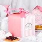 Коробка сборная для сладкого 14,5 х 14,5 х 15 см - фото 308272931