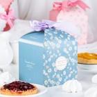 Коробка сборная для сладкого 12 х 12 х 12 см - фото 308275610