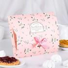 Коробка сборная для сладкого 20 х 26 х 2 см - фото 308275614