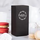 Коробка для сладкого 6 х 13 х 6 см - фото 158288872