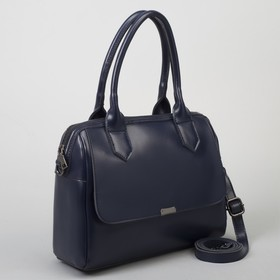 Сумка женская, отдел на молнии, 2 наружных кармана, длинный ремень, цвет синий