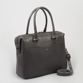 Сумка женская, отдел с перегородкой, 2 наружных кармана, длинный ремень, цвет серый