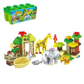 Конструктор «Забавный зоопарк», 47 деталей