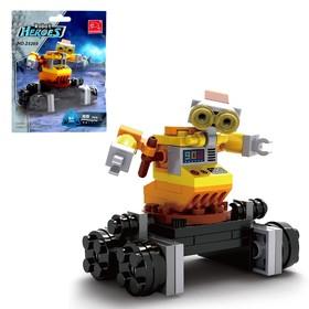 Конструктор «Робот Вилл-И», 55 деталей