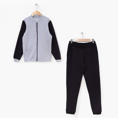 Спортивный костюм для девочки, рост 140 см, цвет тёмно-синий/серый