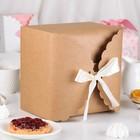 Коробка сборная для сладкого, крафт, 14,5 х 9 х 14,5 см - фото 308275636