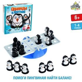 Настольная игра-головоломка «Однажды в Арктике»