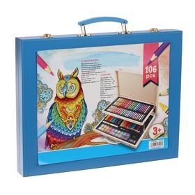 Набор для рисования в голубой коробке складной