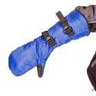 Водозащитные моторукавицы, цвет МИКС