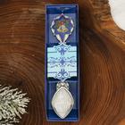Ложка рождественская «Колокольчики», 2,2 х 11 см