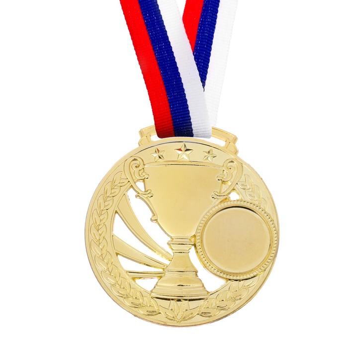 Медаль под нанесение, золото, d=7 см