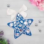 """Новогодняя игрушка из фетра с вышивкой стразами """"Звезда"""""""